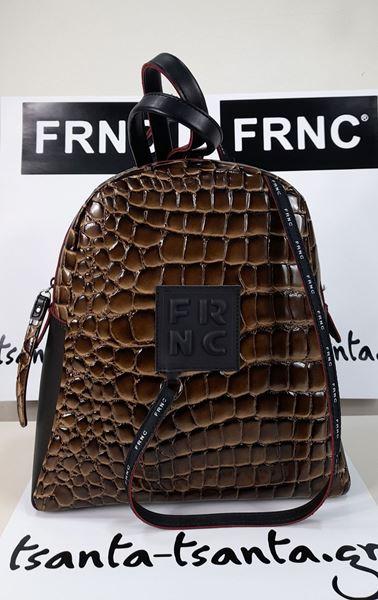 Εικόνα της  Γυναικεία τσάντα χιαστή FRNC 1411 croco brown